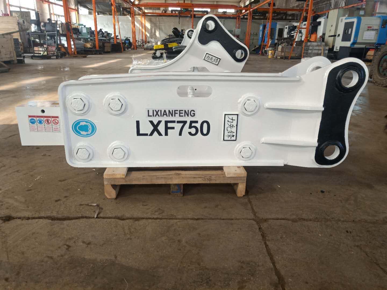 LXF750直角型破碎锤