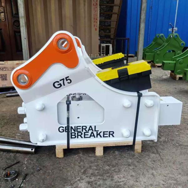 G75三角型破碎锤