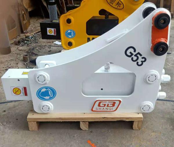 G53三角型破碎锤